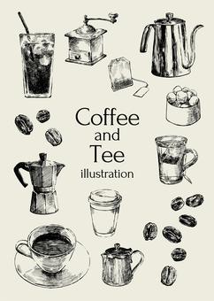 커피와 차 일러스트