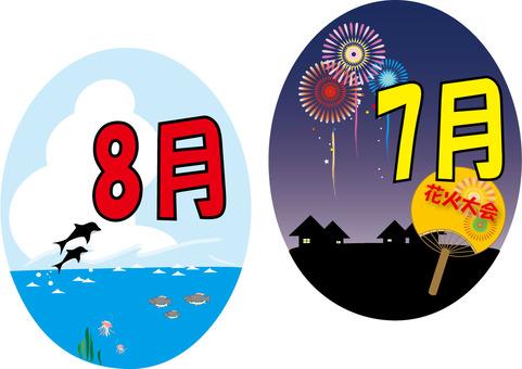 Calendar July August