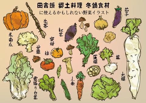 Japanese style postcard illustration