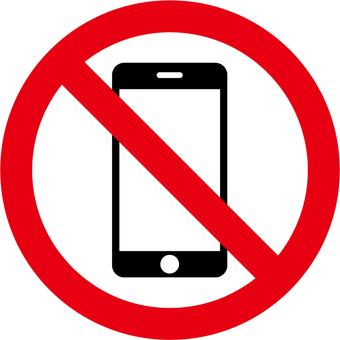 Telephone banning mark