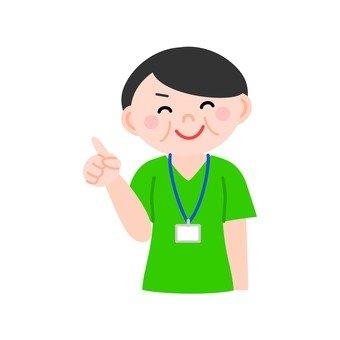 Nurse (smile)
