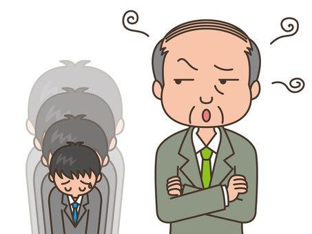 人物/会社員2人/パワハラ/ネチネチ