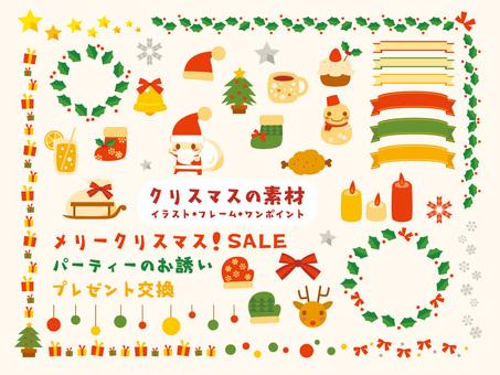 クリスマスセット001