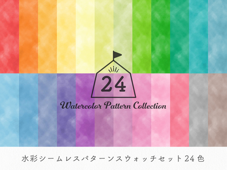 Watercolor style seamless pattern swatch set