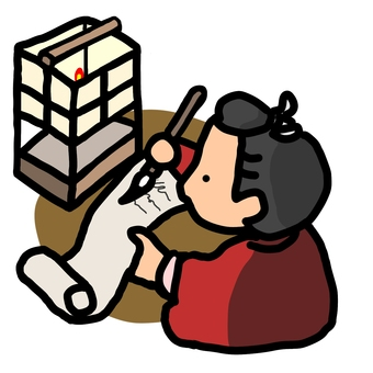 Letter with lantern