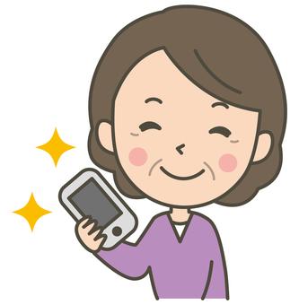 Make a phone call (elderly woman)