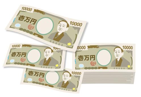 錢包1萬日元鈔票