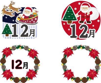 December Calendar Logo Set