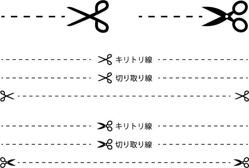 Kiritori line a