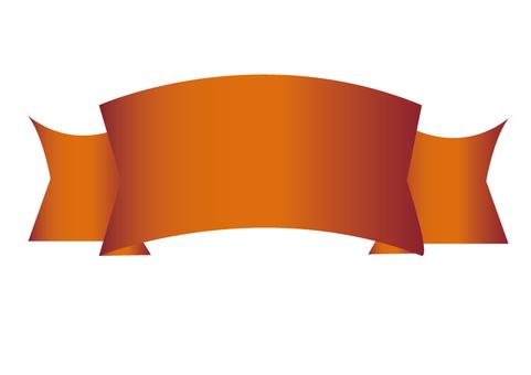 Ribbon Orange A4