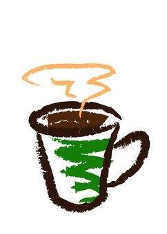Coffee cup (handwritten)