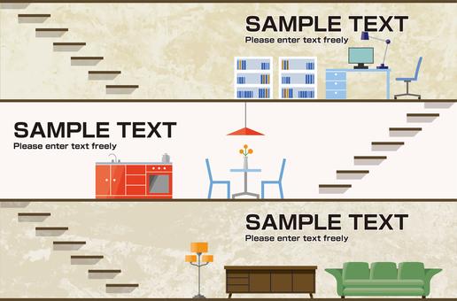 Interior infographic