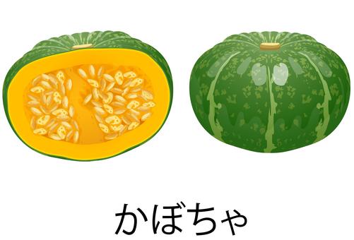 Pumpkin cross section