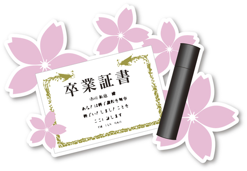 Diploma, Cylinder and Cherry Blossoms