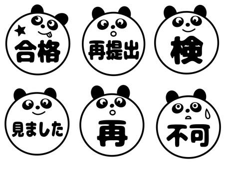 학교용 스탬프 팬더 흑백