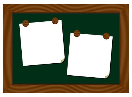 Two blackboard memos
