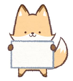 Information card fox