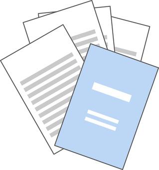 80113. 서류 3