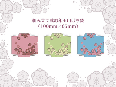 Petit Bag Plum Pattern