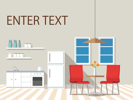 Interior (kitchen dining)