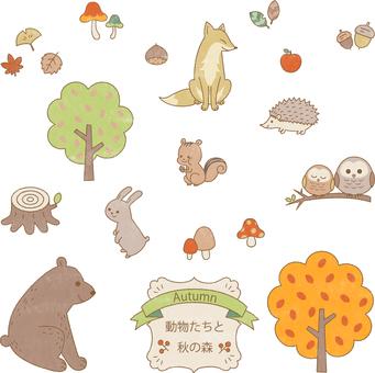 Autumn Animal Forest