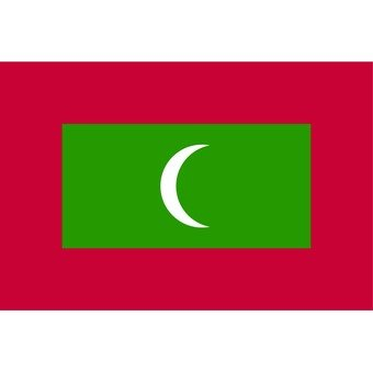 Republic of Maldives
