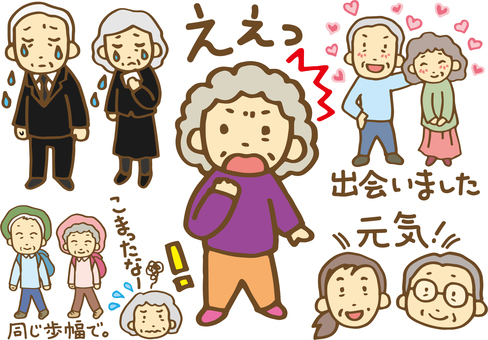 Elderly set