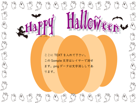 Halloween frame ⑫ (pumpkin background)