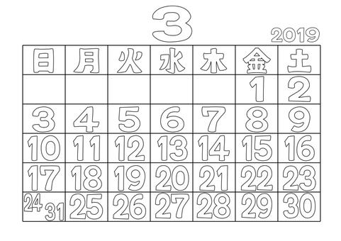 ぬりえカレンダー2019年2月イラスト No 1248259無料イラストなら