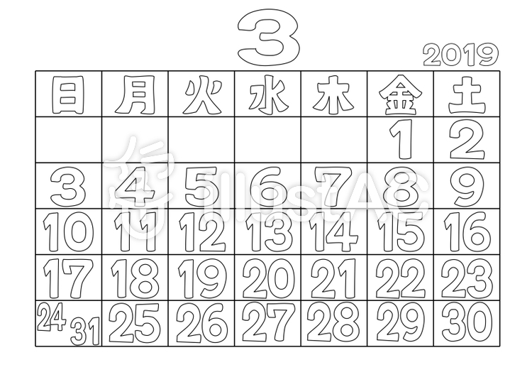 レク素材 花札3月桜に幕介護レク広場レク素材やレクネタ企画