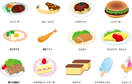 Western food illustration material list