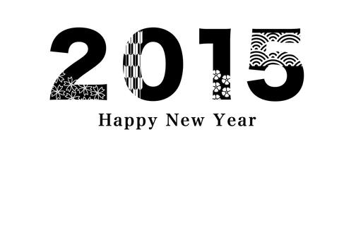 2015 (sideways)