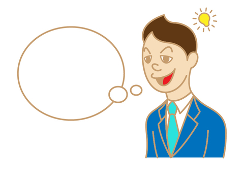 Business Talk 05