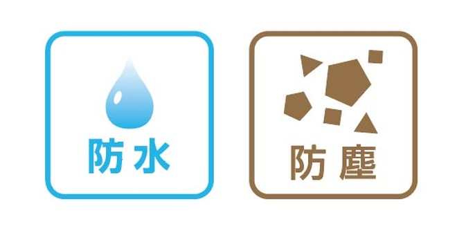 Waterproof dustproof mark