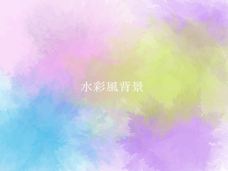 Watercolor wind background