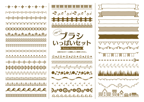 Pattern brush SET