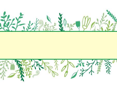 Natural banner