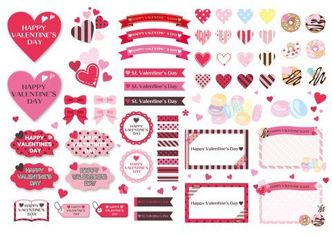 Cute Valentine Material Set