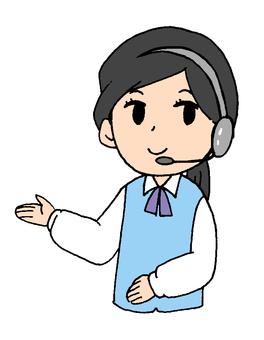 女性オペレーター(電話案内)