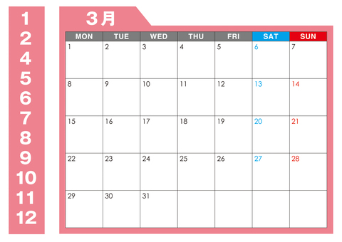 Monthly changeable calendar