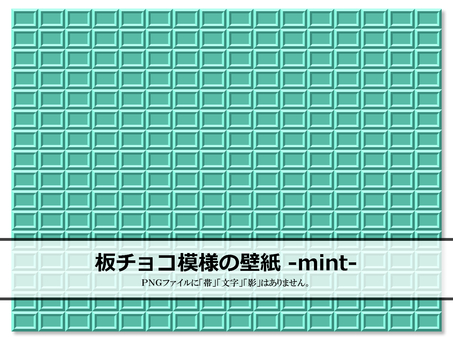 Board chocolate turquoise mint wallpaper background
