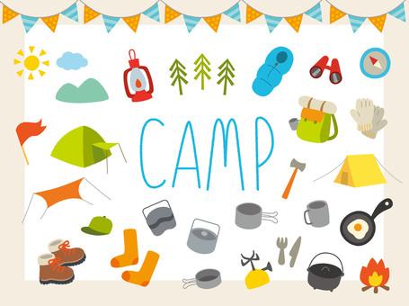 Camping material _ 1