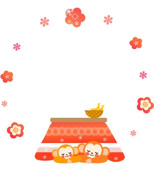 Monkey and Kotatsu frame