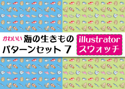 Cute sea creatures pattern set 07