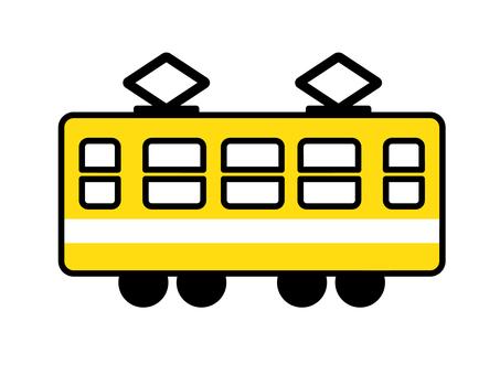 Train _ Yellow