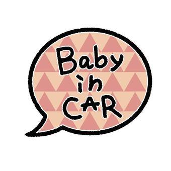 Car sticker 1