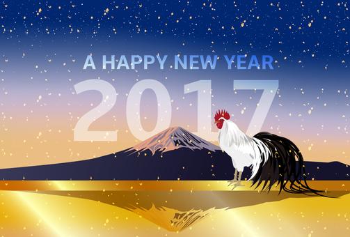 Fuji and 2017