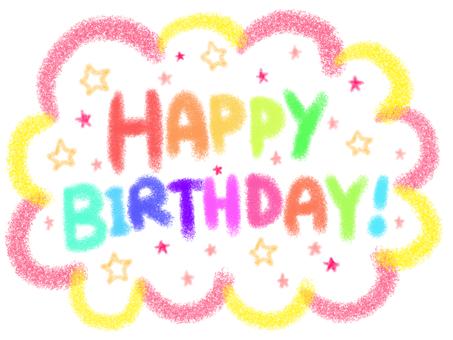 Happy birthday pastel colored pencil