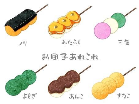 Bun dumpling set