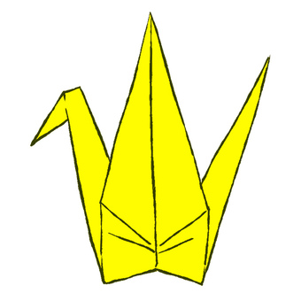 Yellow folded crane
